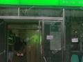 昌平沙河南丰路85平杂货店转让427810