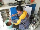 石家庄暖气维修 地暖清洗 水管维修 洁具卫浴维修