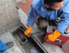 禅城张槎抽化粪池隔油池 疏通管道地漏厕所 清理河涌淤泥管道