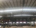 标准钢结构 厂房 12800平出租