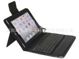IPAD234平板电脑无线蓝牙键盘带高档PU保护皮套 键盘可分离