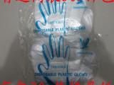 加厚优质塑料100只装手套 一次性PE清洁手套 厨房 卫生食品薄