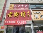 宁津老街坊出售福宁壹号高档电梯房 三室两厅赠送大露天阳台