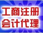 香港路公司注册可提供地址 变更 注销 验资开户