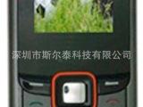 批发原装S160低价电信手机 备用手机 供应功能机 天翼CDMA