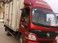 4米2厢式货车出租