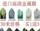 地址江城区岗列高凉路广汽丰田旁活力汽车养护店
