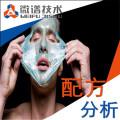 男士面膜 配方解密 保湿补水祛痘印 收缩毛孔 男士面膜 成分检测