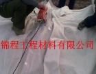 泰安锦程工程材料有限公司迪庆办事处