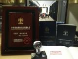中国室内设计师资格证