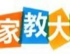 安庆家教大本营(免费试教包满意)专业中小学辅导