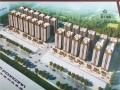 博罗 富士名苑 26栋大型江景洋房 仅售2550