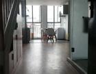 花样年龙年国际 跃层公寓 精装修 拎包入住 东南朝向花样年龙年国