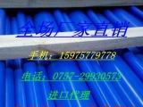 供应进口尼龙板 进口POM板 透明pvc板 进口电木板