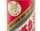 2003年茅台酒回收价格 淄博高价回收53度飞天茅台酒