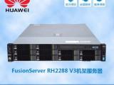 成都华为服务器经销商 华为RH2288 V3机架式服务器报价