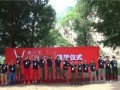北京心理拓展极限挑战