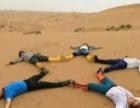 内蒙古阿拉善左旗腾格里沙漠牧马人沙漠户外 俱乐部