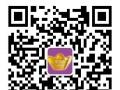 广饶县专利、商标注册、高企