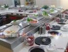 重庆自助涮烤加盟 正宗旋转涮烤加盟 全国连锁品牌