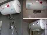 太原解放路专业厨卫安装热水器花洒水龙头安装维修水管洁具漏水
