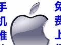 苹果华为手机原装屏不开机主板维修