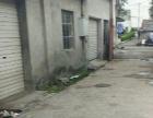 洪塘 白米湾 厂房 140平米