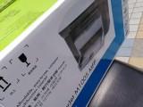 济南惠普1005打印机复印一体机专卖带发票送货上门安装调试