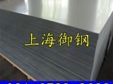专业供应西南铝 2A16铝棒 铝材 铝板