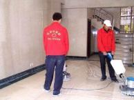 """厦门地板清洗 专业地板除胶""""地板顽固污渍处理 地板起蜡打蜡"""