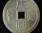 私人买家实力收购袁大头,银币铜币 非公司,快速完成交易