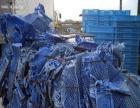 潍坊废塑料回收 潍坊废铜回收,山东报废设备回收等废旧物资回收