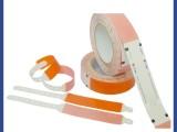 RFID腕带标签 医用腕带 RFID腕带定制 腕带厂家