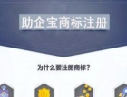 江西省助企宝商务秘书服务有限公司