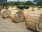 泸州回收12芯通讯光缆 回收工程剩余光缆