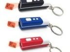 多功能迷你投影钟 钥匙扣 手电筒钥匙扣 三合一