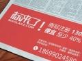 1300元乌鲁木齐商标注册,商标续展,商标转让
