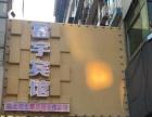 富宇宾馆 写字楼 900平米 (位置绝佳,可分割出租)