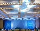 LED大屏 光束灯舞台等厦门中秋博饼 庆典活动布置