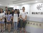 东莞哪里有全日制教学培训日韩英的??