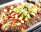 龙潮烤鱼加盟需要多少钱/龙潮烤鱼加盟条件