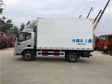 上海冷藏车厂家福田冷藏车多少钱