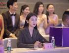 如何入行成为婚礼主持人 商务主持人?深圳主持人培训