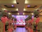 百日宴儿童生日派对策划小丑魔术泡泡秀美女不倒翁暖场表演