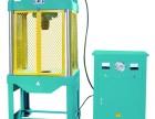 电动液压四柱多功能压力机