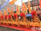 海口凤舞丹阳文化传媒公司开业庆典