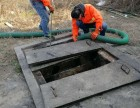 宁波市北仑区柴桥专业管道CCTV检测,管道清洗,污水处理,
