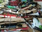 高价回收各种废品