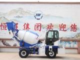山東自動上料混凝土攪拌車 小型混凝土攪拌機2方混凝土攪拌灌車