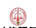 刑事案件、婚姻继承、交通事故、合同纠纷、劳动争议